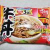 【冷凍食品】 すき家の牛丼の具ってどうなのか気になったので食べ比べ!