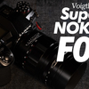 前代未聞の超大口径レンズ Voigtlander SUPER NOKTON 29mm F0.8 Aspherical レビュー【マイクロフォーサーズ】