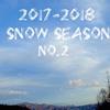 2017−2018スキースノボの備忘録 2 草津国際スキー場・群馬県