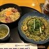 元祖・お箸で食べるパスタ「洋麺屋 五右衛門」( 吉祥寺 )【 20 杯目 】