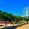 沖縄 カラフルな日常風景