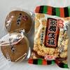 日本食スーパーでつい買っちゃうお菓子