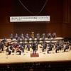 【吹奏楽部】八王子市内フェスティバルに参加
