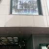 【神に】この夏最高のお祭り映画!!!! HiGH&LOW THE MOVIE 2 END OF SKY【感謝しろよ?】