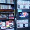 【イベントレポート】 10月23日 Syuギタークリニック