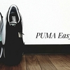 PUMAのスニーカー『イージーライダー』を購入
