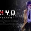 東京の闇深まる!女刑事×伝奇ホラーADV!『Tokyo Dark – Remembrance –』レビュー!【Switch/PS4】
