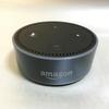 Amazon Echo Dot ファブリックケース