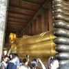 (2020年最新版)バンコクの三大寺院、ワットポーの行き方や注意点まとめ