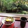 日本庭園を見ながらお茶&甘味、金沢【茶菓工房たろう】