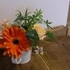 近所のお花屋さんを開拓