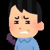 【9日目】1人退職したので1月3日から出勤することになりました。……は?(真顔)