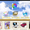 ibisPaint for iPad 開発秘話