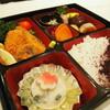 ●大宮駅東口「ラフォーレ清水園」のお弁当