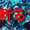 でんぱ組.inc、置き去りにされるMV5選!