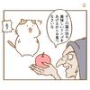 【4コマ猫漫画】魔女と猫