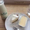 冬の北海道旅行!富良野チーズ工房に行って来ました