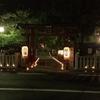 秋の夜に優雅な舞楽【氷室神社 例祭夕座の舞楽】(奈良市)
