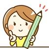 趣味はこどもの知育玩具や英語教育?!なワーママゆみの自己紹介!