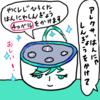アレキちゃん再び【Amazon Echo Dot】(20171227_03)