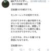 【DIY豆知識 158】面白い名前の商品『モンキーレンチ』 3
