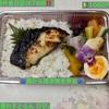 🚩外食日記(678)    宮崎ランチ   「魚食屋れすとらん びび」③より、【銀だら西京焼き弁当】‼️