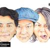 KICK THE CAN CREW復活に号泣!新曲『千%』発売&ツアー開催!