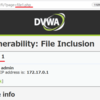 DVWAでFile Inclusion(High)