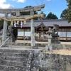 國司神社(岡山県井原市井原市美星町三山1215)