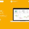 話題沸騰!「VALU」の仕組みと使い方、取引方法は?