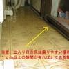 浴室の出入り口前の床はとにかく腐りやすい!