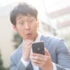 誰でもなれる!オンライン日本語講師の審査に落ちた