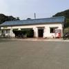 山陰本線:下府駅 (しもこう)