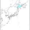 北海道の姿 ①北海道の領域の特色を見てみよう