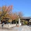 本満寺の秋、紅葉がある光景2017。