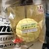 セブンイレブン2万店記念商品 ふんわり香るバターが決め手!メロンパンスクイーズ