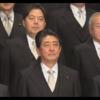 【急落】内閣支持率39%へ下落!不支持が多数に!