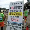 第1回松本マラソン走ってきました