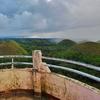 フィリピン ボホール④ ~大満喫の陸観光 世界最小猿、チョコレートヒル等~