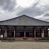 【奈良】かつてはならまちも境内地の一部だった、世界遺産「古都奈良の文化財」の元興寺(奈良市・御朱印)