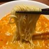 《外食》ハマムラで坦々麺をすすりながら、働くって何だろう?と考えた。