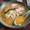 【群馬県安中市】松井田は横川に行く途中にあるラーメン屋さん・ふじ屋の味噌チャーシュー麺があっさりさっぱりでうめがっただ!