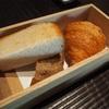【三重県志摩市】『汀渚 ばさら邸』さん こだわりの朝食