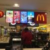マレーシアのマックカフェでソフトクリームを食べる【激安】