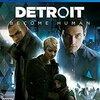 PS4ゲーム『デトロイト』感想(ネタバレなし)