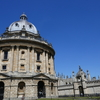 オックスフォード大学の変わった伝統
