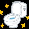 トイレへの思いと、トイレ掃除のはなし スクラビングバブルとキレキラに感謝