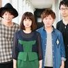 バズリズムで紹介されたMOSHIMOというバンドをおすすめしたい