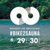 bike2sauna #3 OHMI-MAIKO