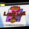 【メダロットS】メダリーグ・ピリオド53